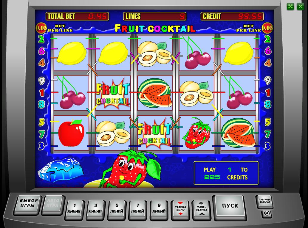 Игровые автоматы 1 симулятор игровые автоматы онлайн бесплатно