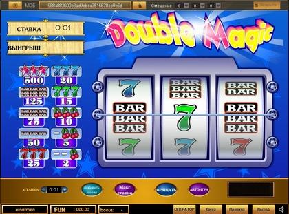 Играть новые азартные игровые автоматы игровые автоматы вулкан скачать на андроид