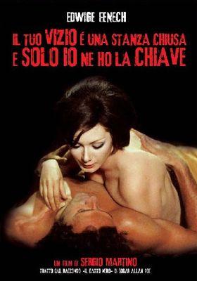Различные эротический фильм в жанре