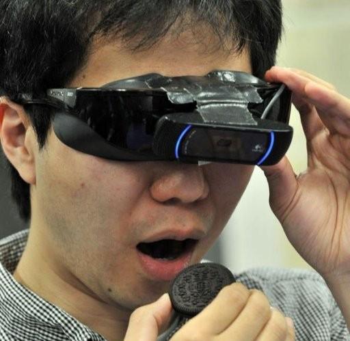 Виртуальное пространство - сделано в Японии