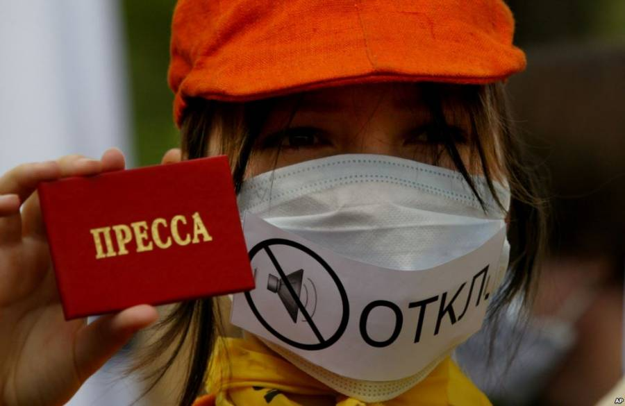 Свобода слова в прессе Латвии на высоте