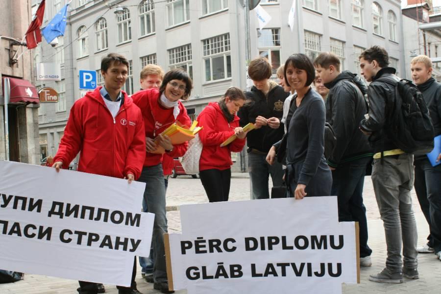 Современная молодёжь Латвии обленилась