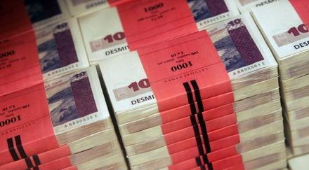 Очередной займ Латвии – 2 миллиарда латов
