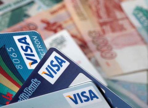 Платежная система Visa может п...