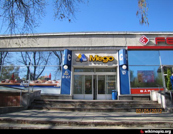 Компания «Mego» уволила почти 30 процентов своих работников
