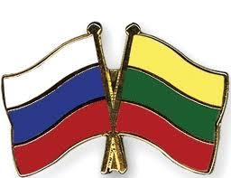 Россия приостанавливает соглашение с Литвой