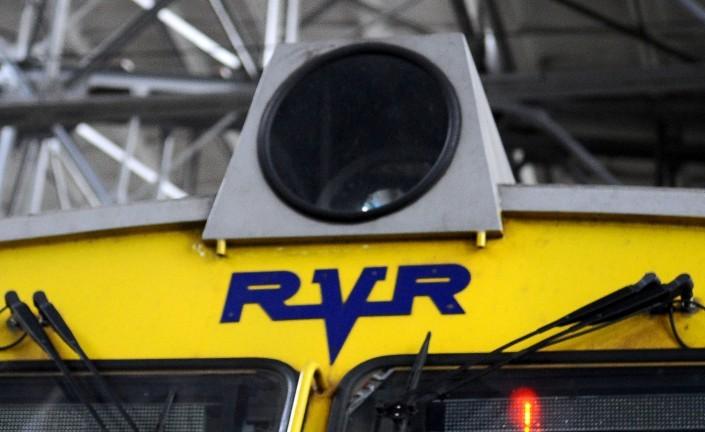 У «Рижского вагоностроительного завода» новые владельцы