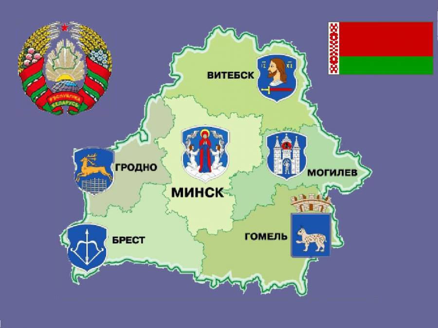 Дни Беларусии в Риге
