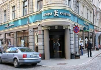 Жителям Латвии стал доступен открытый Регистр предприятий