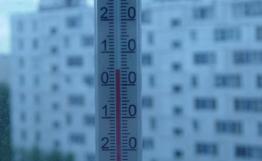 Температура воздуха в пятницу побила рекорды прошлых годов