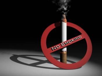 Теперь запрещено курить в присутствии других лиц