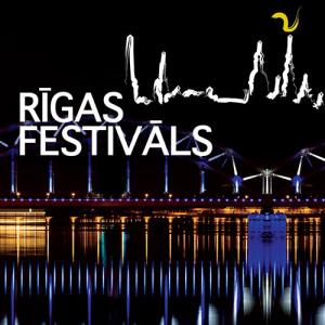 В Риге проходит фестиваль классической музыки