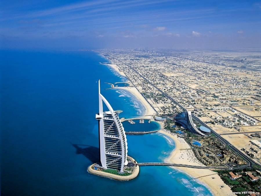 Путёвка в Эмираты и Дубаи из Краснодара