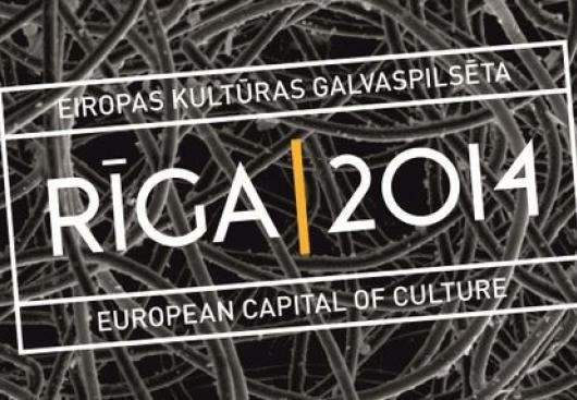 Рига – культурная столица Европы 2014 года