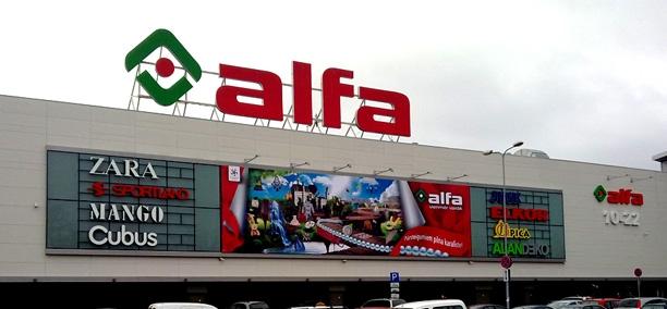 Обрушение крыши в т.ц. Alfa в Риге было скрыто