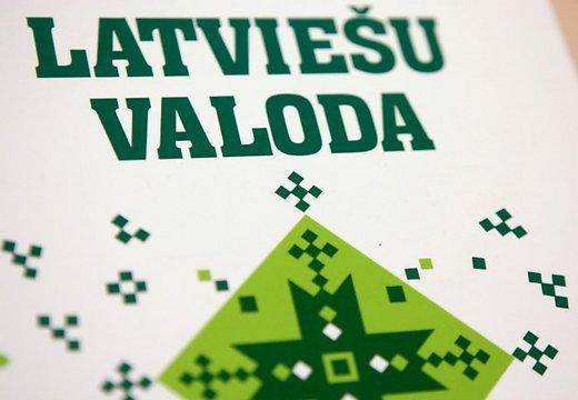 Рижская дума выделит на курсы латышского языка 110 000 евро