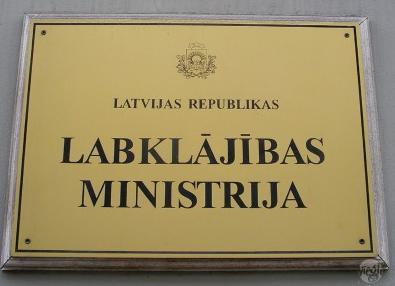 Создана комиссия по помощи пострадавшим и родственникам погибших в Золитудской трагедии MAXIMA