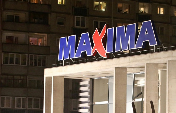 В Латвии в Maxima опять обрушение потолка