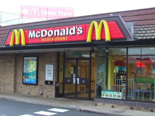 Закрывается McDonald's в Даугавпилсе