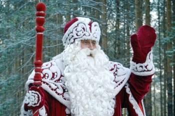 Прибыл Дед Мороз из Великого Устюга