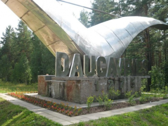 Городская дума Даугавпилса планирует построить «Колизей»