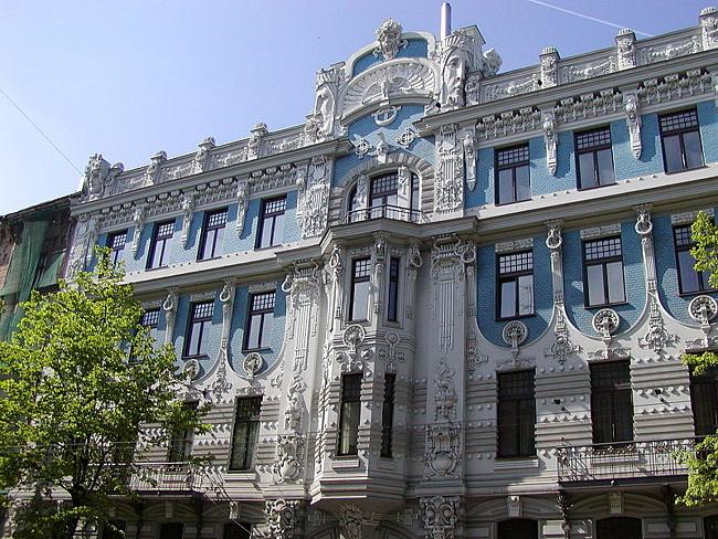 Рига становится культурной столицей Европы