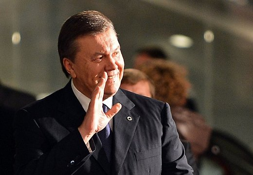 США не считает Януковича президентом Украины