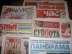 В Латвии возросла степень свободы информации