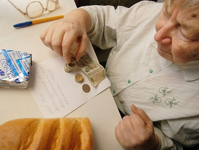 В Латвии отказались от прожиточного минимума
