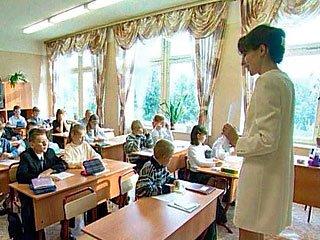 Для учителей Латвии нашли деньги