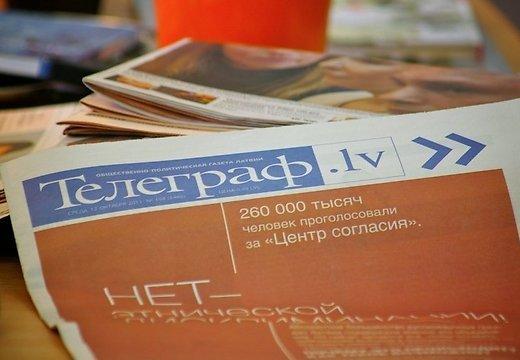 Латвийская русскоязычная газета
