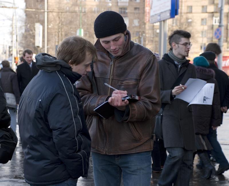 У посольства России в Латвии будет проходить пикет