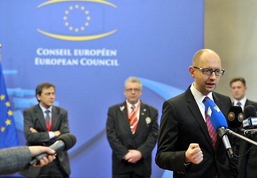 ЕС и Украина подписали соглашение о сотрудничестве