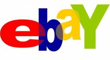 ebay движется в Ригу открывая тут склад товаров